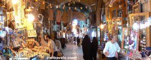Grand Bazaar Isfahan